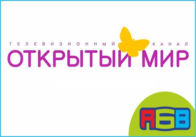Новый ТВ-канал «Открытый МИР»