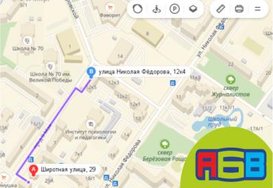 ООО «Бизнес коммуникации» сменили адрес