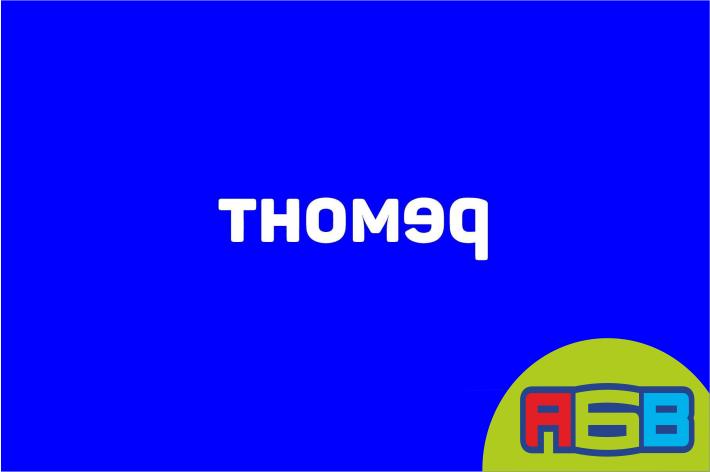 Новый канал «ТНОМЕР»