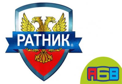 Новый ТВ-канал «РАТНИК»