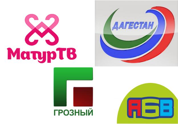 Новые ТВ-каналы на Цифровом ТВ от АБВ