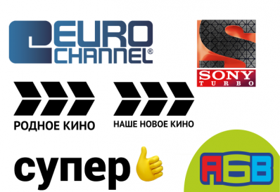 Новые ТВ-каналы
